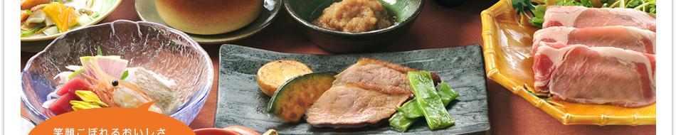料理 ニセコ温泉郷 いこいの湯宿 いろは