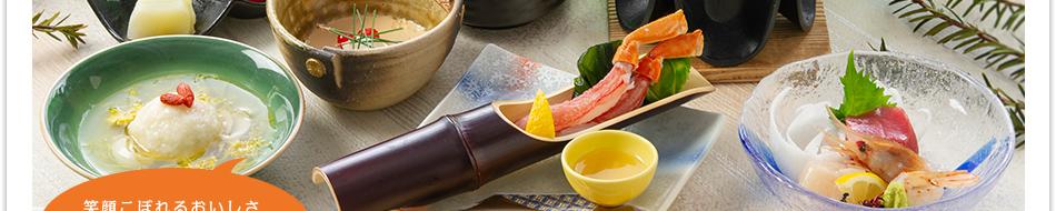 料理|ニセコ温泉郷 いこいの湯宿 いろは